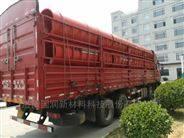 重庆隧道逃生管道安全规范设置