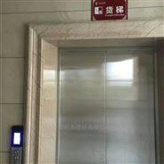 菏泽电梯套口厂家