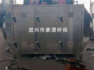 UV光氧催化废气处理设备 工业空气净化器