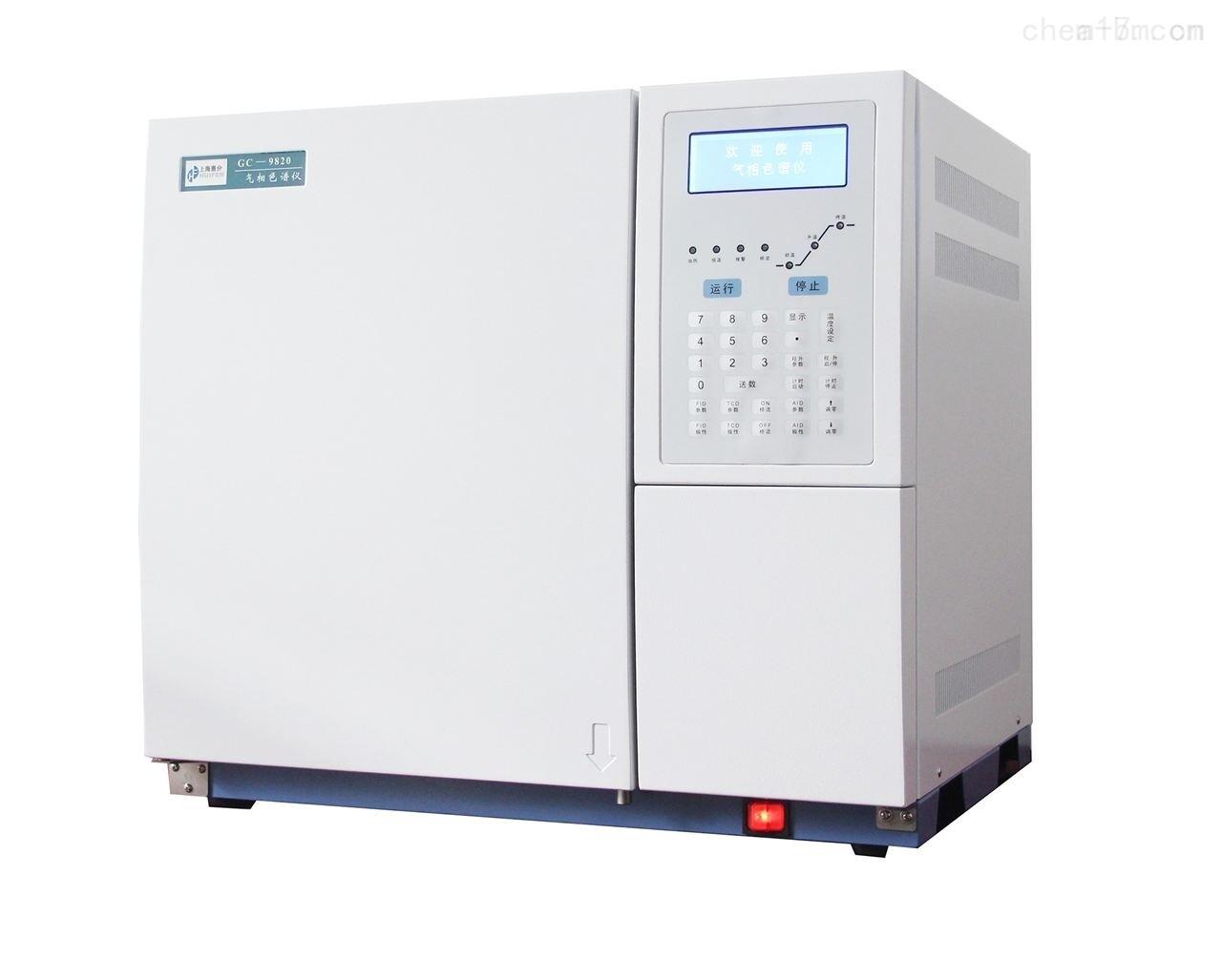 植物油溶剂残留检测气相色谱仪