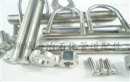 GH2132高温合金螺丝 管道配件