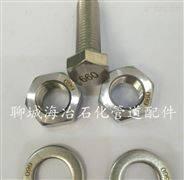 Nimonic80A螺栓耐蝕緊固件定制